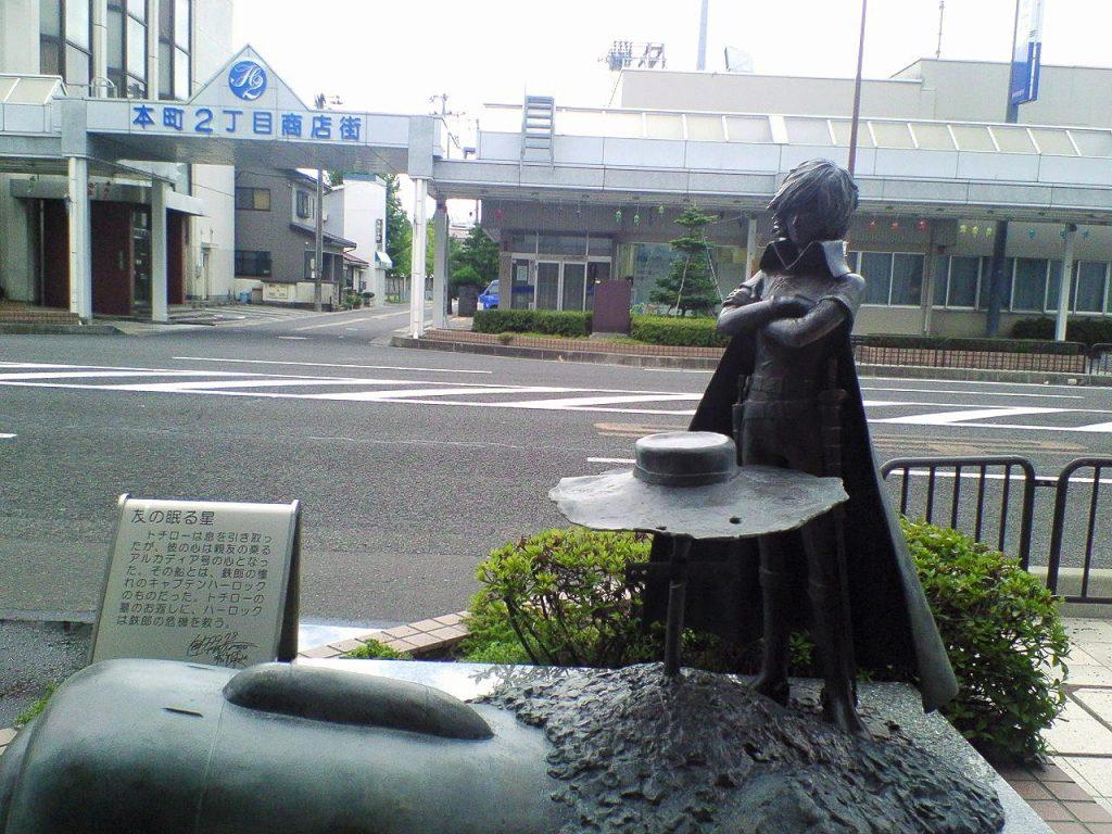 fukui_spot_44.1