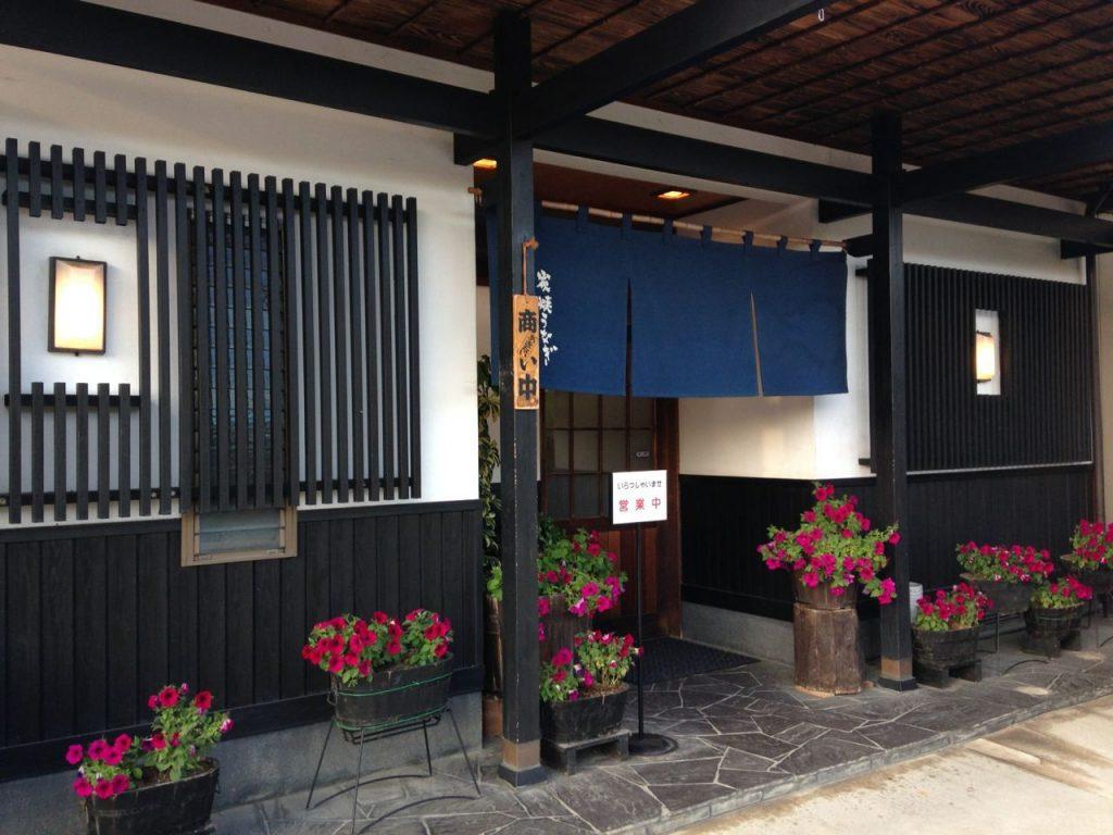 hamamatsu_gourmet_1.2