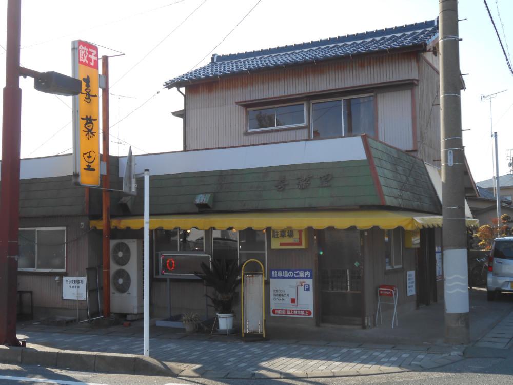hamamatsu_gourmet_4.2
