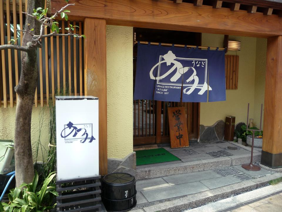 hamamatsu_gourmet_5.2
