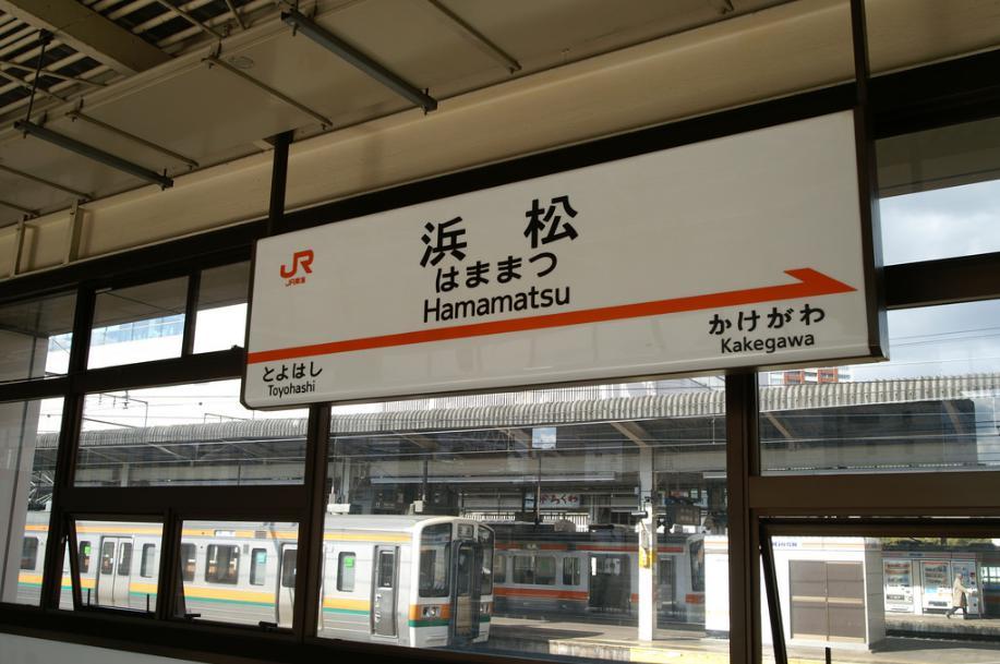 hamamatsu_gourmet_top
