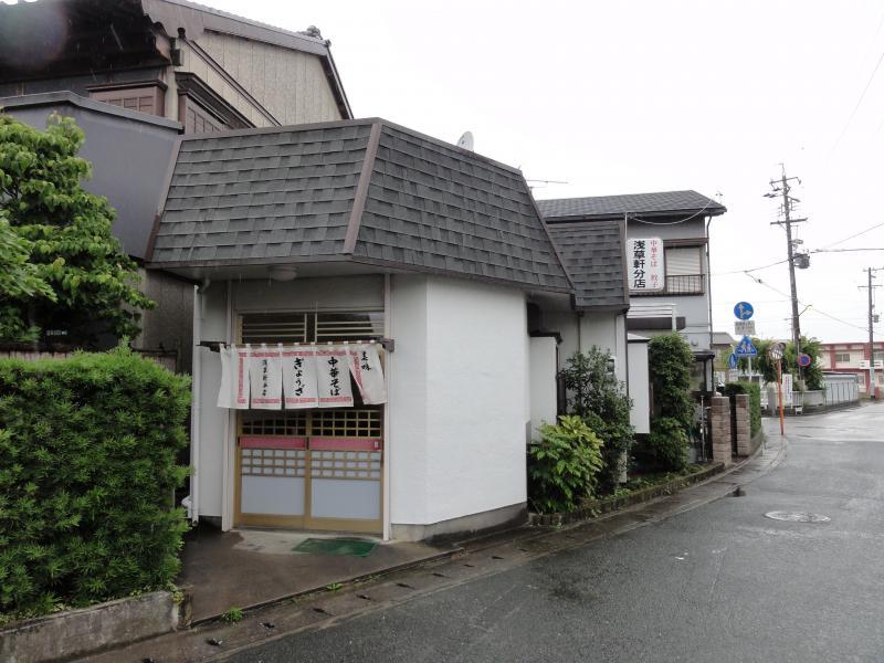 hamamatsu_gyoza_2.4