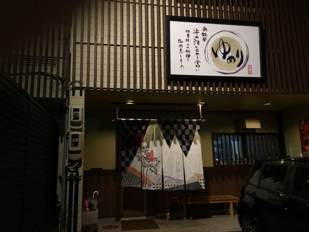 kanazawa_11.1