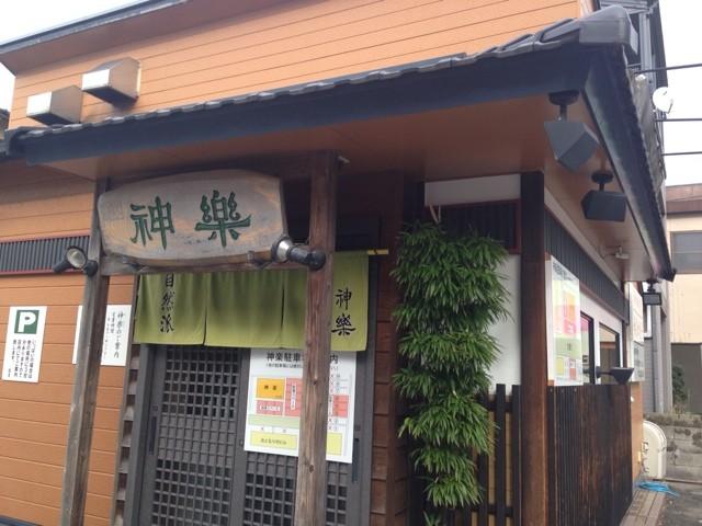 kanazawa_12.1