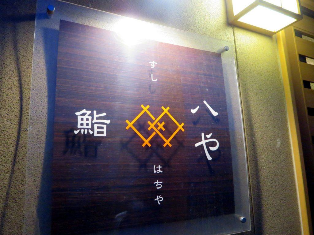 kanazawa_3.1