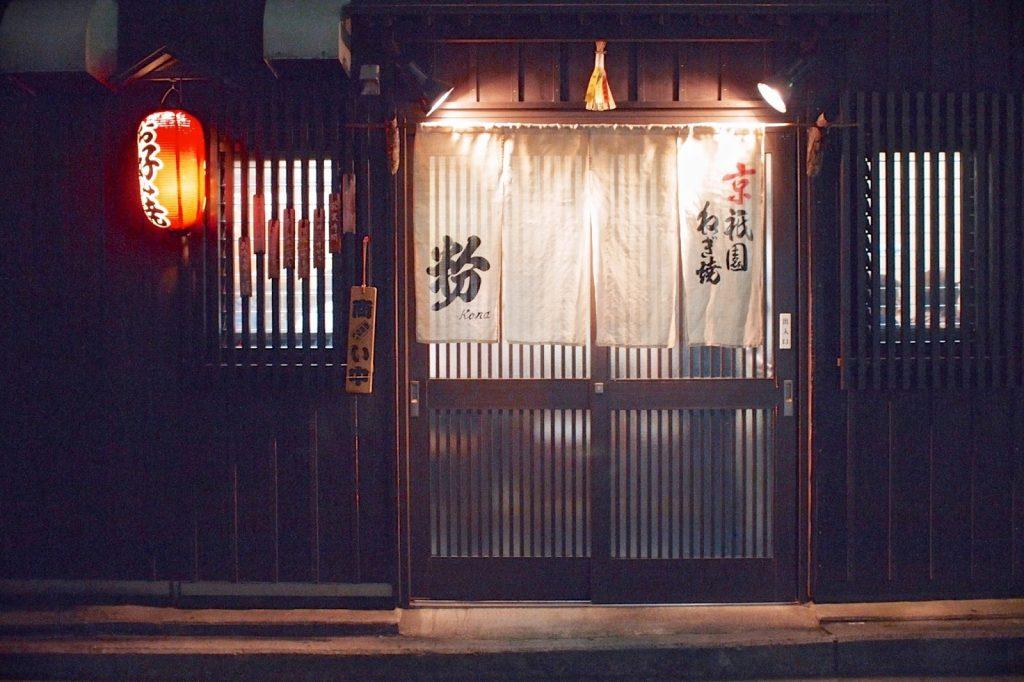 kanazawa_9.2