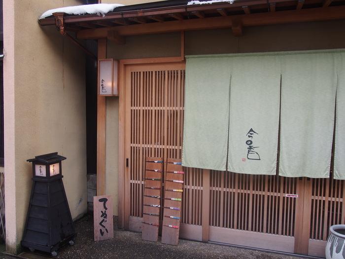 kanazawa_miyage_1.1