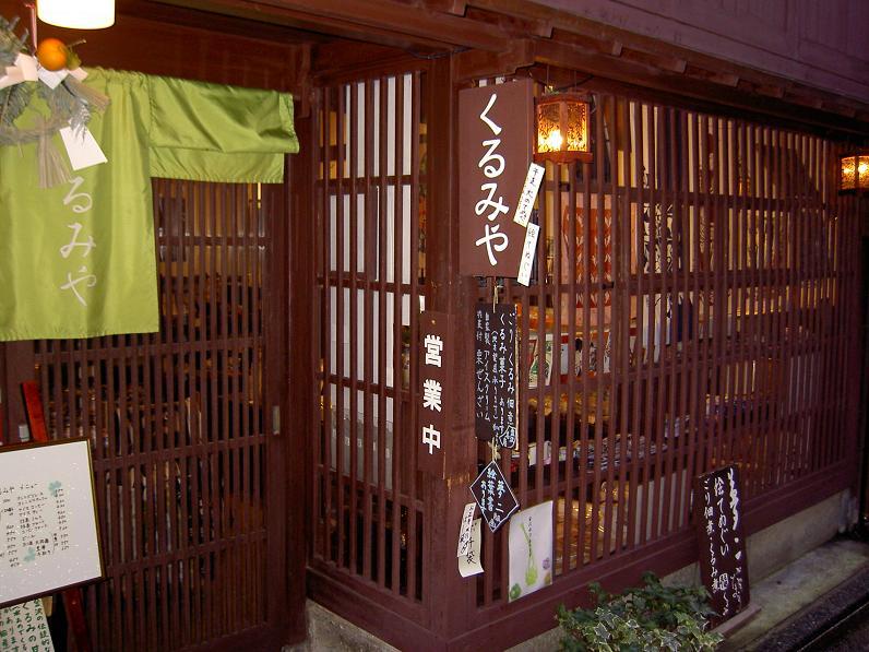 kanazawa_miyage_2.1