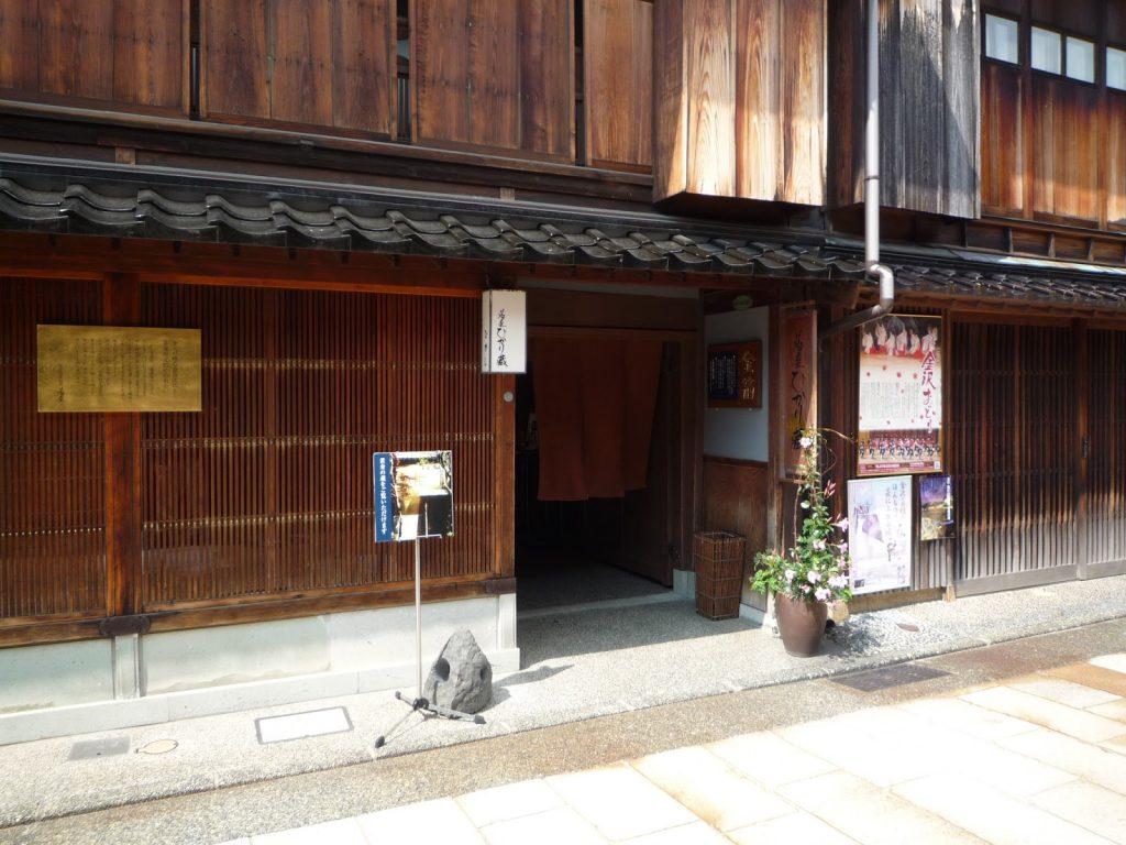 kanazawa_miyage_3.1