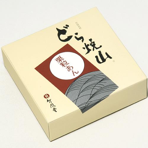 nagano_gift_14.2