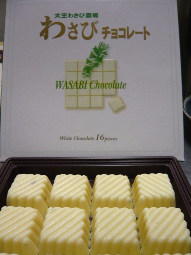 nagano_gift_19