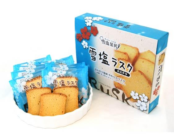 okinawa_sweets_4.1