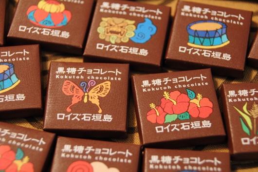 okinawa_sweets_5.1