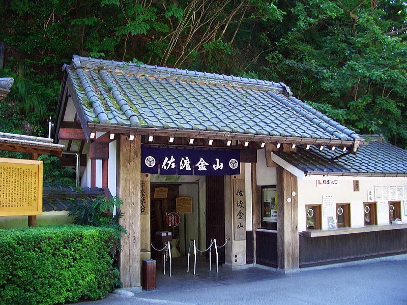 sadogashima_1.1