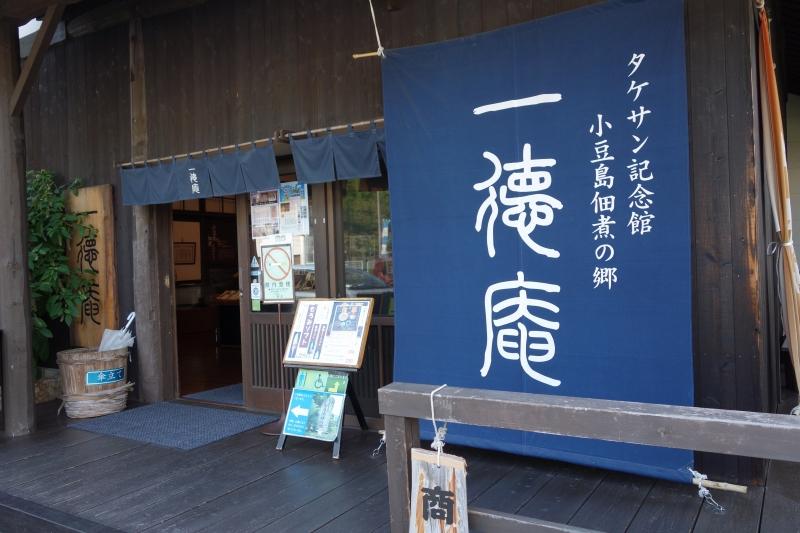 shodoshima_12