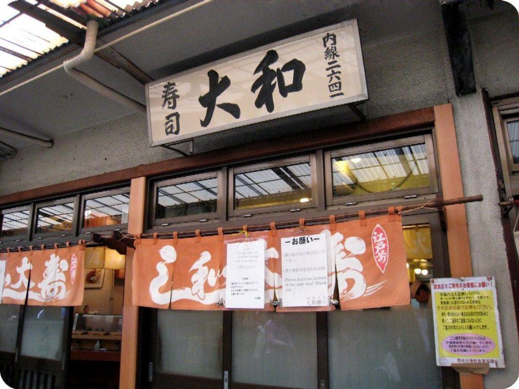 tsukiji_1.2