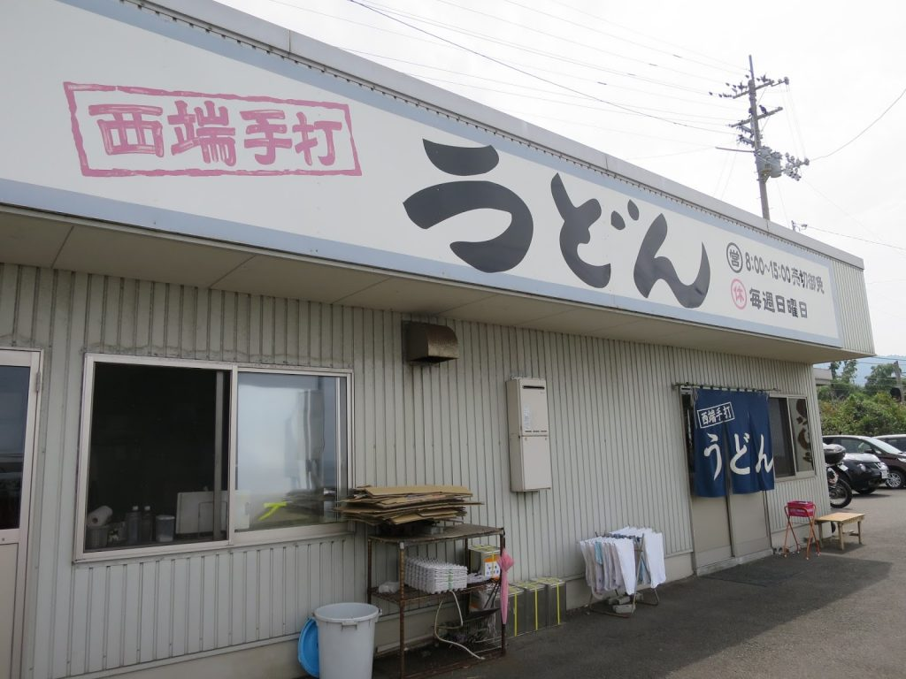 udon_14