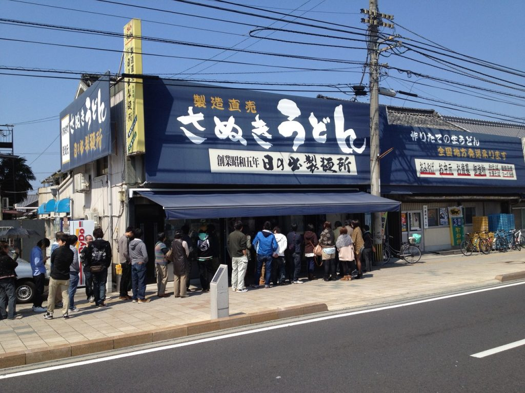 udon_22