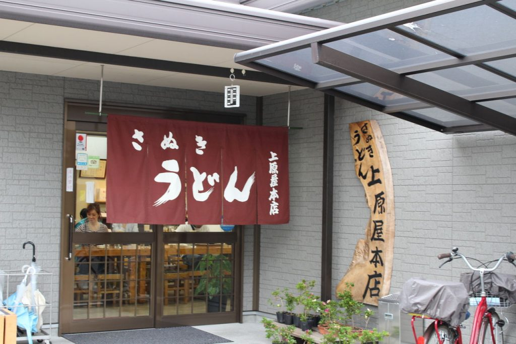 udon_29