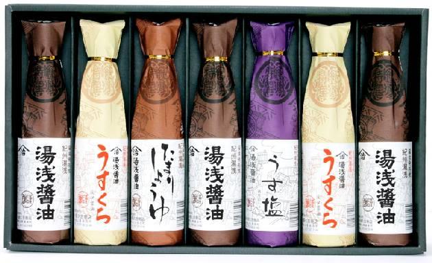 wakayama_gift_2.1