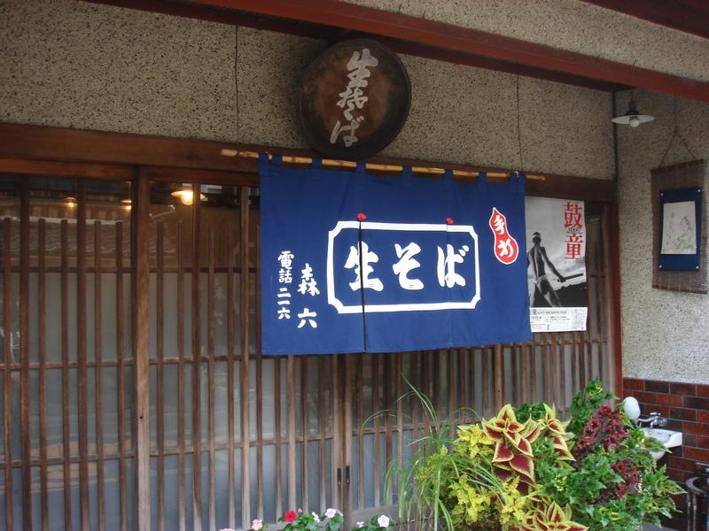 fukui_gourmet_18.2