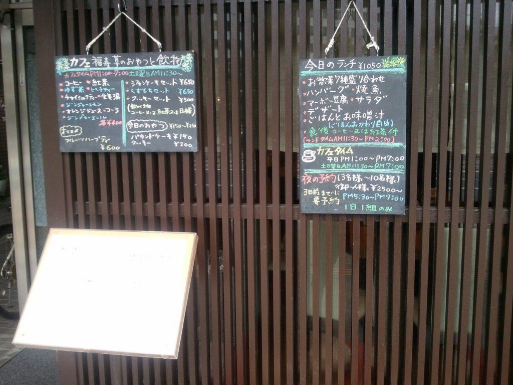 hiroshima_lunch_5.2