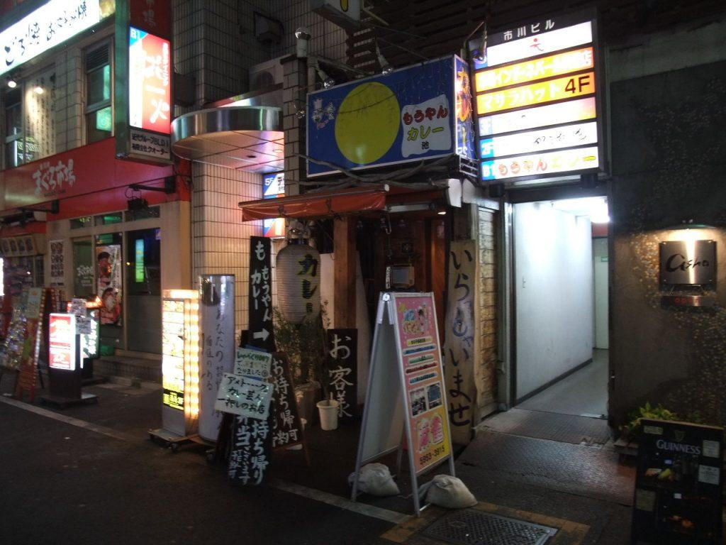 ikebukuro_lunch_3.1