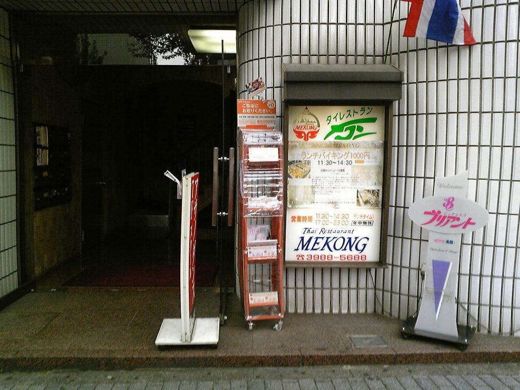 ikebukuro_lunch_5.1