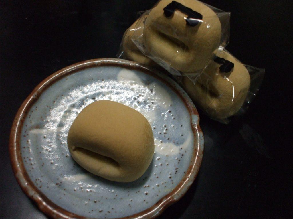 kagawa_gift_3.1