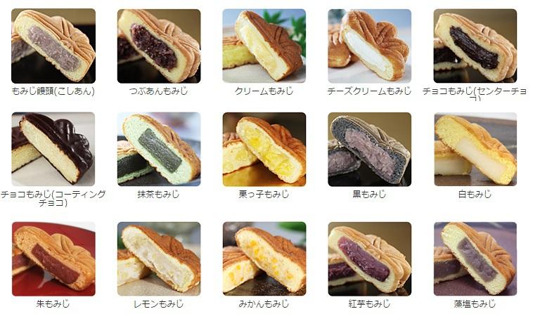 広島・宮島の定番土産・もみじ饅頭の人気ベスト10!「にしき堂