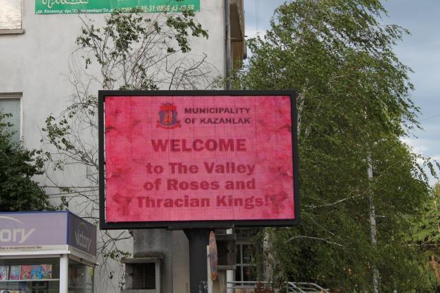 rose_festival_5