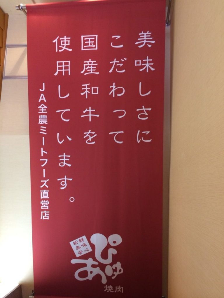 shinagawa_lunch_1.2
