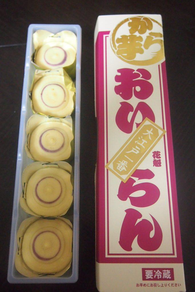 sky_sweets_4.1
