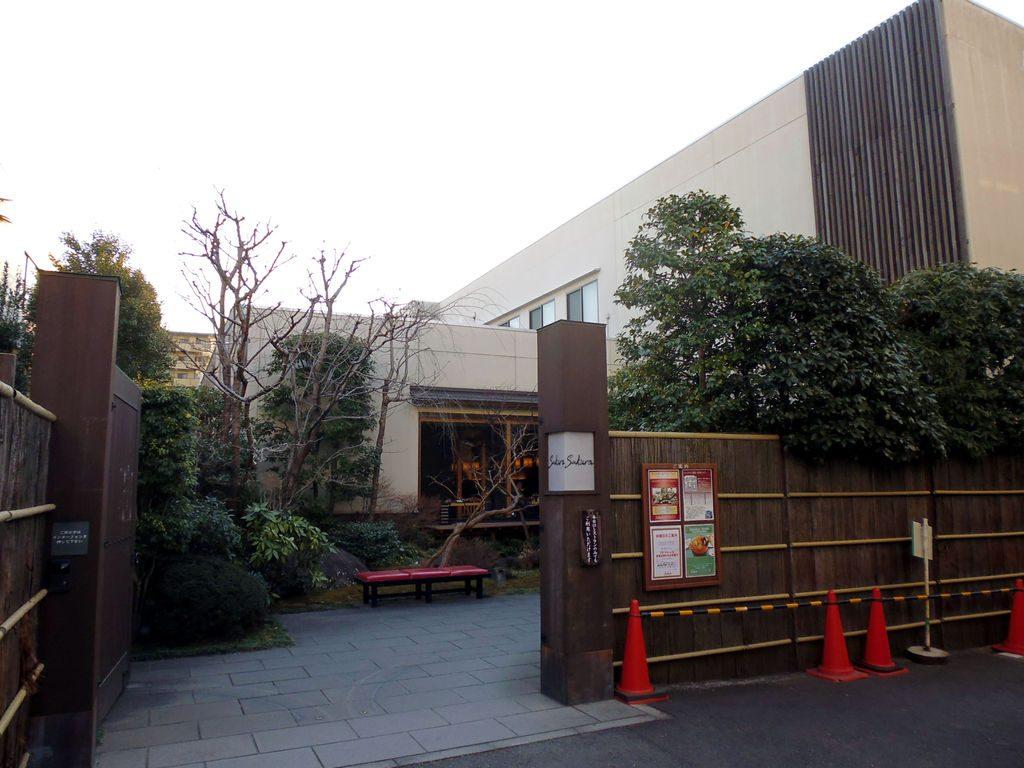 tokyo_onsen_3.1