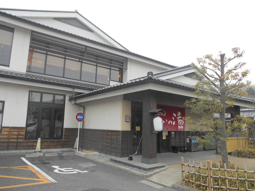 tokyo_onsen_5.1