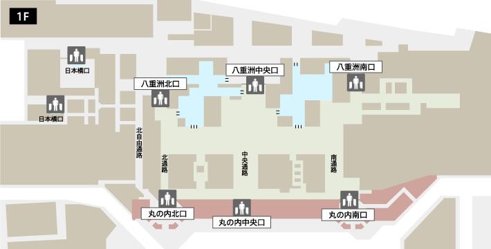 tokyo_station_1.1