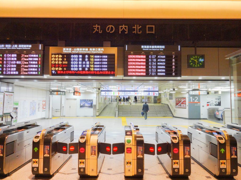 tokyo_station_3.1