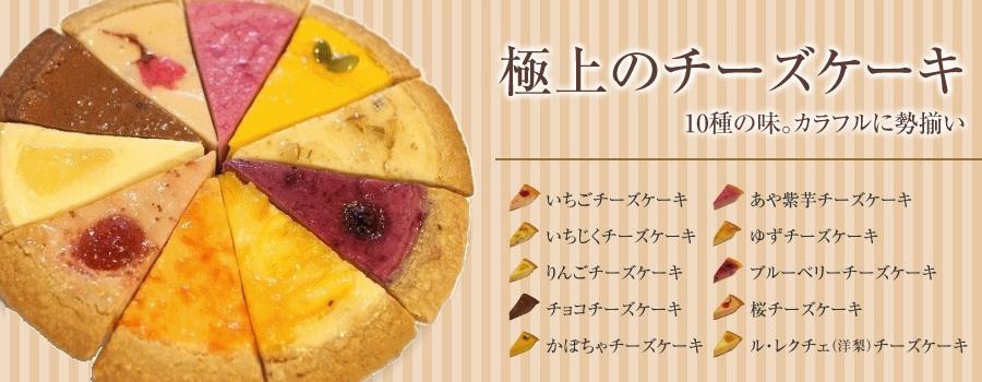 tyo_cheese_3.1