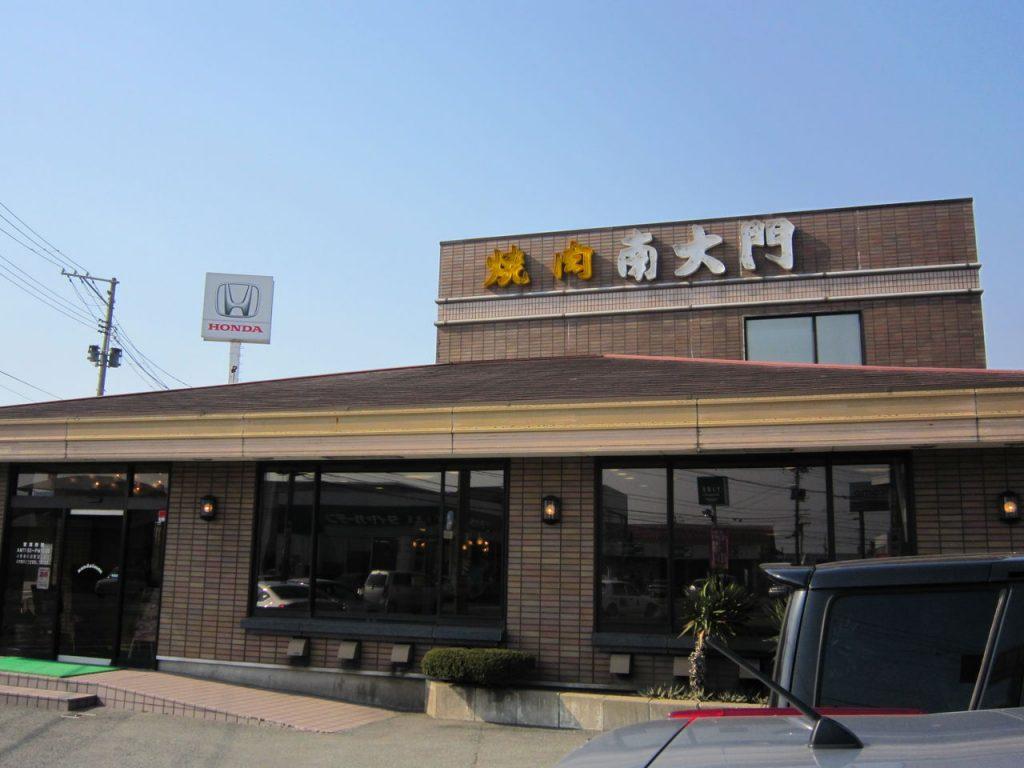 akita_lunch_1.3
