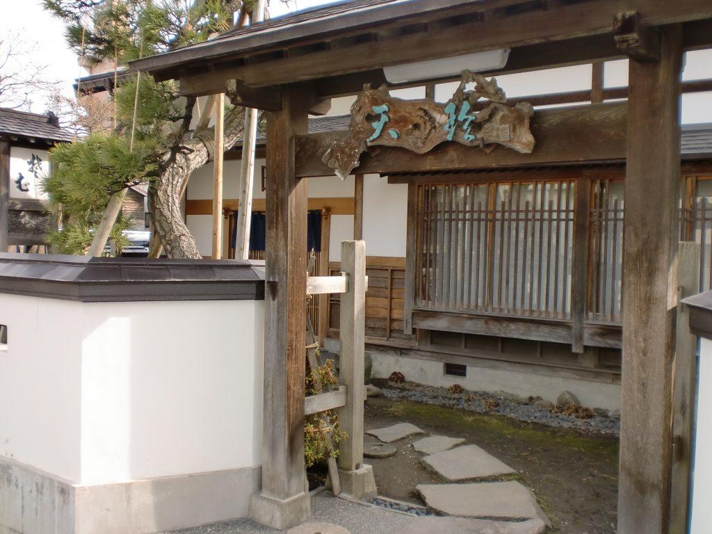 hirosaki_gourmet_3.2