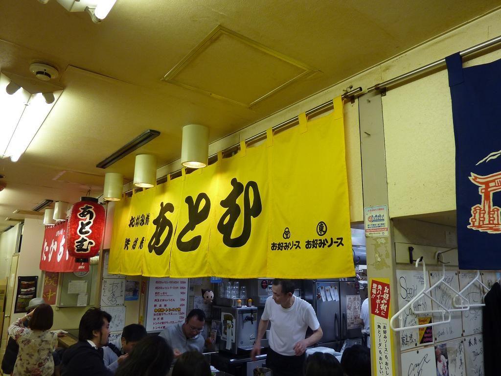 hiroshima_gourmet_1