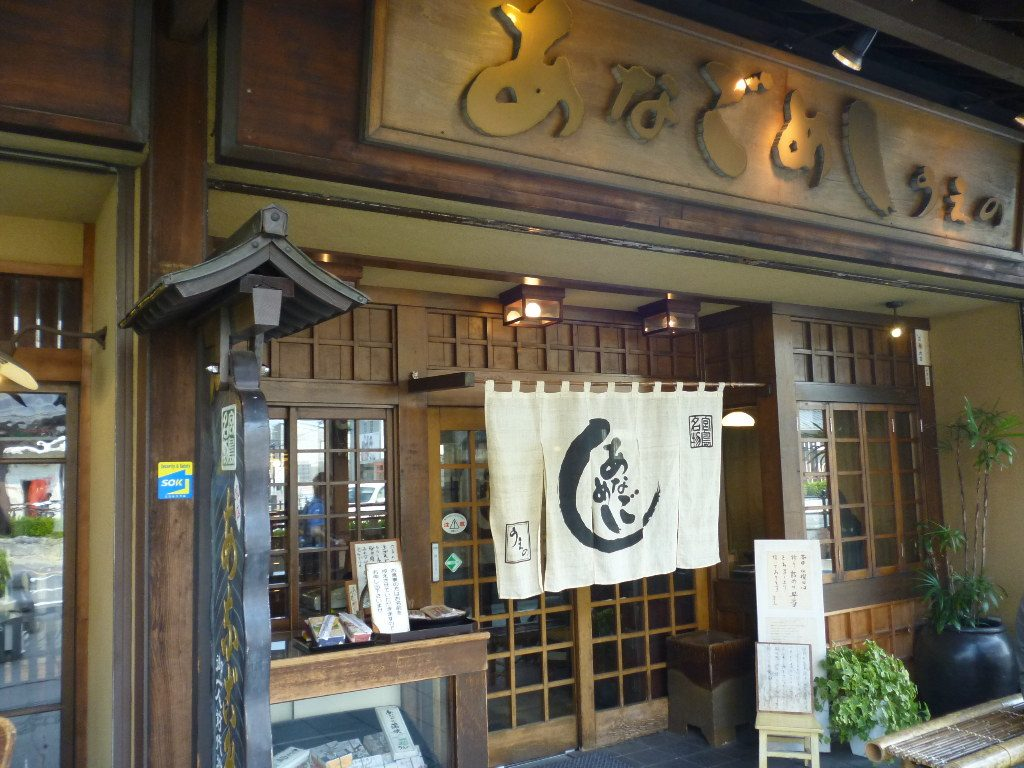 hiroshima_gourmet_5