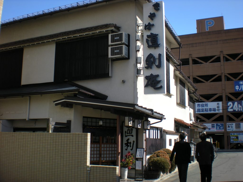iwate_wanko_3.2