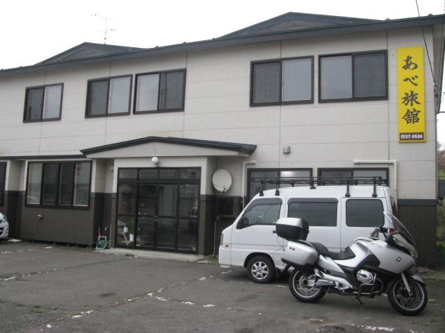 oma_hotel_3.1