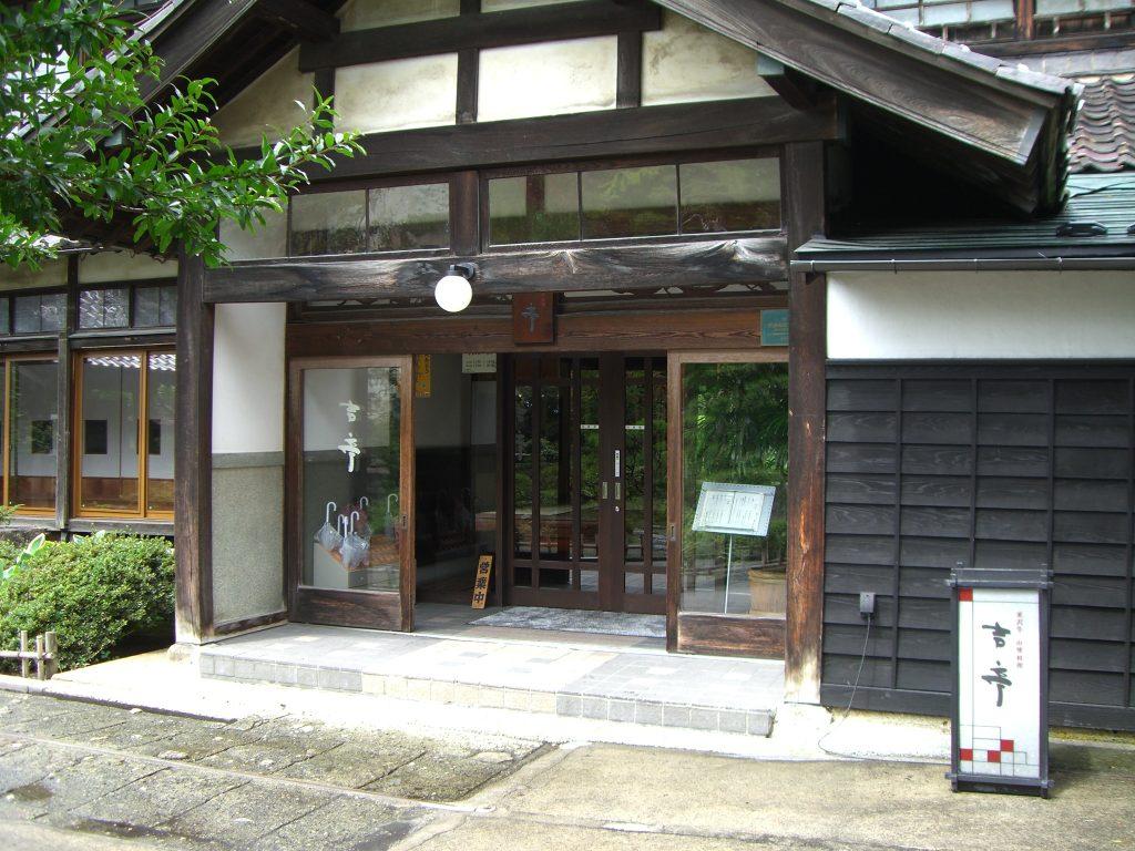 yamagata_gourmet_2.1