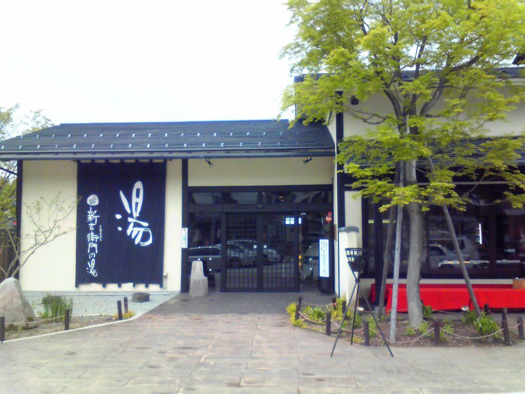 yamagata_spot_25.1