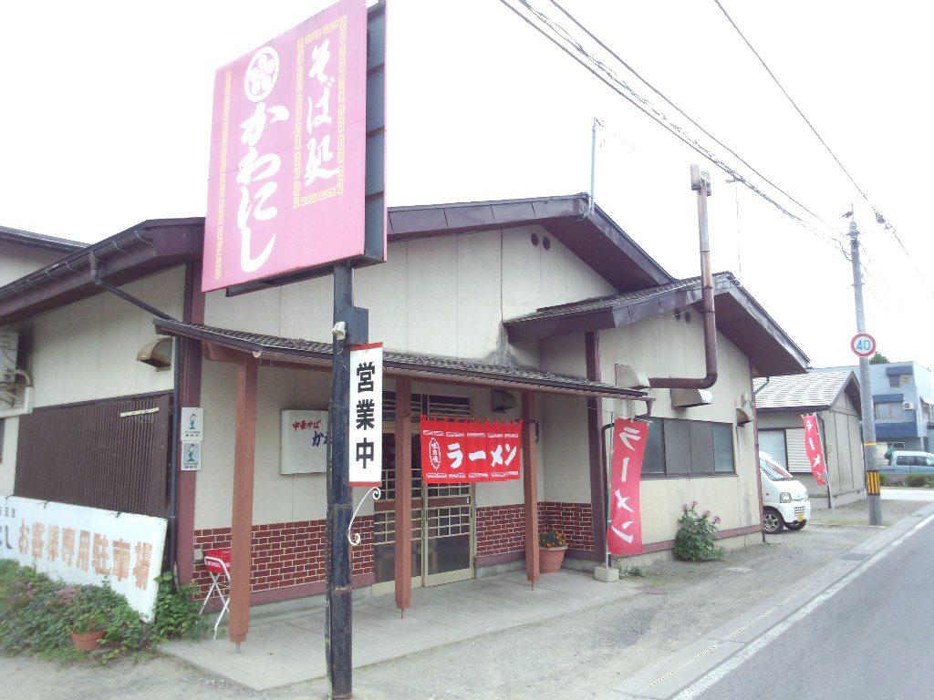 yonezawa_ramen_3.2