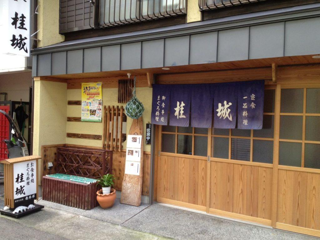 kansai_momiji_13.2
