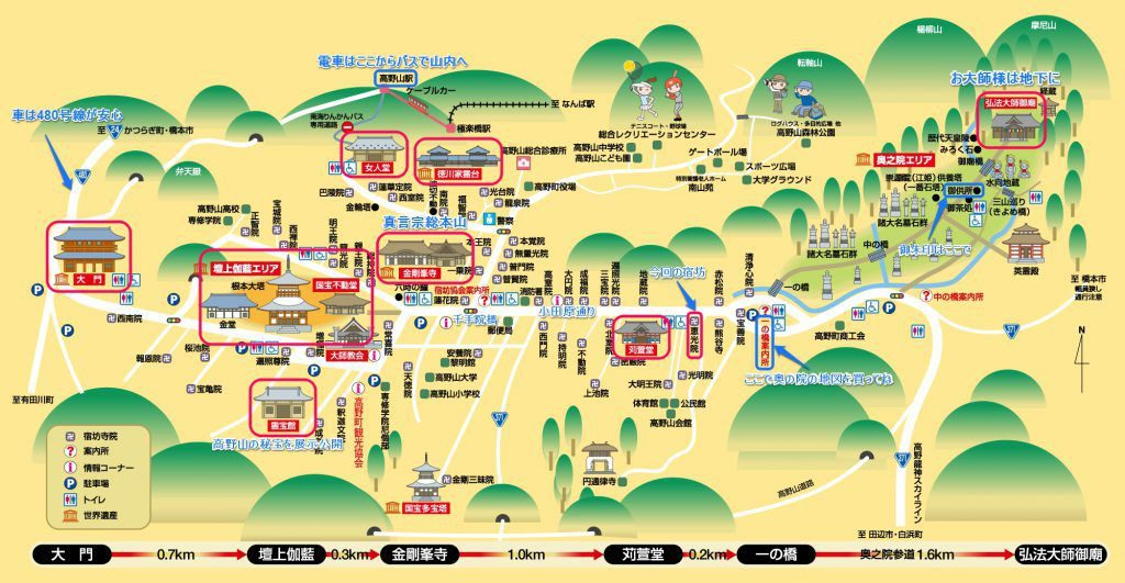 koyasan_map