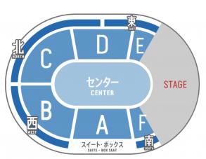 concert_a